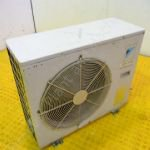 Daikin ODS15400 Air Conditioning Unit